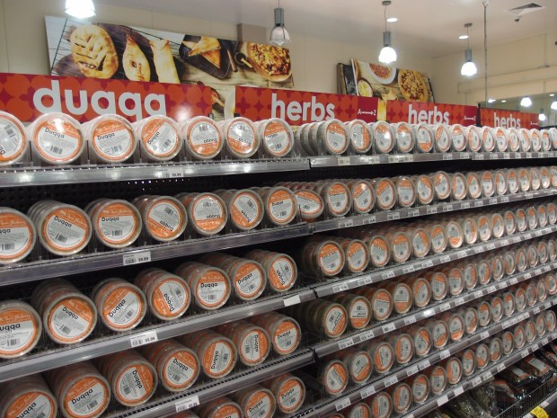 This is just one of the five wall-to-wall sections of spices on offer